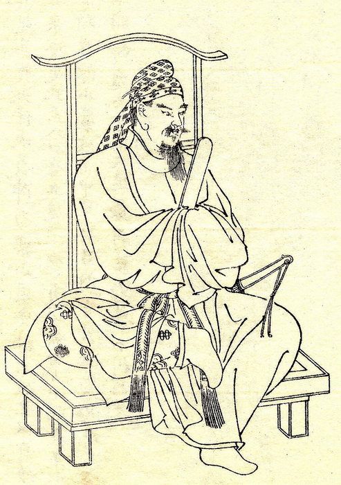Основатель дома Фудзивара - Каматари